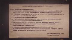 今日看歷史·1950年10月8日 中共中央決策抗美援朝
