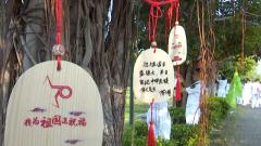 海军某基地举办庆祝中华人民共和国成立70周年系列活动