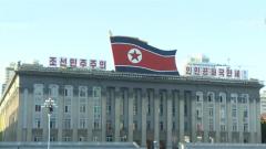 韩媒:朝称在美放弃敌视政策前无意再对话
