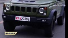 武警部队统一更换发车辆牌证