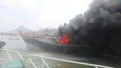 渔船港内失火 11名船员安全撤离
