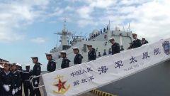 海军太原舰抵达日本横须贺