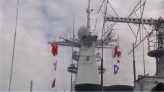 日本:海军太原舰抵达日本横须贺