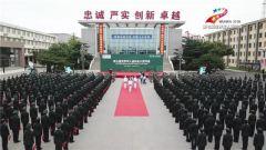 【距离军运会开幕还有6天】军运会火炬传递在航天工程大学进行