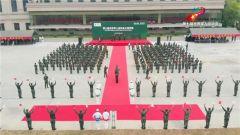 【距离军运会开幕还有6天】军运会火炬在武警特警学院传递