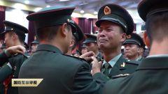 向军营告别 向国旗致敬:带着仪仗兵的荣耀 开启新征程