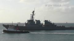 俄军舰在黑海监控美国驱逐舰
