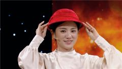 美女主持人試戴中山帽 沒想到它曾經亮相世界舞臺
