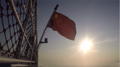 遠望7號:將五星紅旗升起在碧海藍天