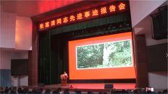 张富清先进事迹报告团成员与海军官兵共话初心使命