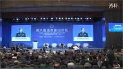 第九届北京香山论坛将于10月20日至22日在京举行
