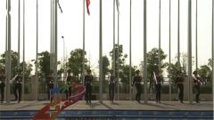 军运村举行欢迎仪式 各国代表队陆续入住