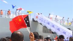 海军戚继光舰访问巴布亚新几内亚