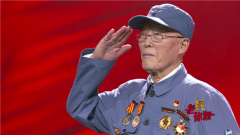 預告:《老兵你好》本期播出《革命人永遠是年輕——抗戰偵察員印余生》