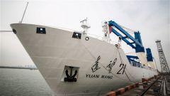 远望号火箭运输船编队抵达天津港 静待集装箱上船