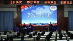 空军航空大学某团举行主题论坛分享交流活动