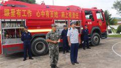 南部战区陆军某边防旅邀请消防指战员走进部队开展消防知识培训