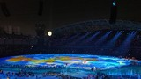 第七届世界军人运动会开幕式现场