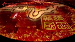 军运会开幕式总导演杨笑阳:战士用双手擎起了上万人的安全