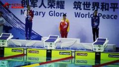 军运会女子200米仰泳决赛 中国游泳运动员柳雅欣夺冠