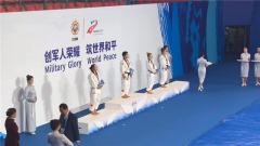 又夺冠了!军运会中国选手获柔道女子52公斤级冠亚军!