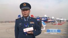 論兵航空開放活動·王明亮現場解讀:人民空軍教練機到底好在哪
