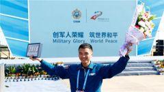 第二金!空军五项(飞行)比赛中国选手廖伟华夺冠