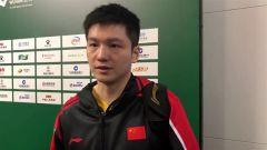 兵乓球男子团体小组赛中国队3比0战胜希腊 来听樊振东赛后怎么说