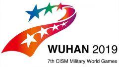 第七届世界军人运动会开幕式亮点解读