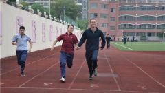陆军步兵学院二大队官兵爱心助力南昌市盲童学校运动会