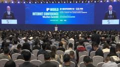 第六届世界互联网大会在浙江乌镇开幕 5G、人工智能发展等成为热点