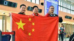 【第一军视】巅峰时刻 军运会首日中国摘12金!暂居金牌榜、奖牌榜第一