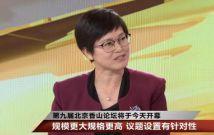 第九屆北京香山論壇將于今天開幕