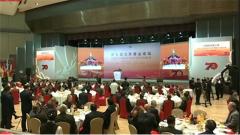 第九屆北京香山論壇舉行歡迎晚宴 許其亮致辭