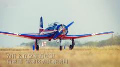 """【军视问答】答案来了!到底啥是""""空军五项"""""""