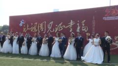 大洋归来娶你:远望号船队24对新人举行集体婚礼