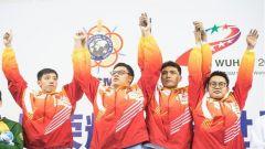 【第一军视】军运会第二比赛日精彩回顾 中国队惊艳赛场