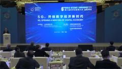 第六届世界互联网大会圆满闭幕 多项年度顶级互联网科研成果纷纷亮相