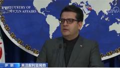 關注敘利亞局勢 伊朗外交部:土在敘建軍事基地不可接受