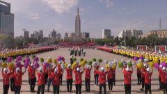 專家解讀軍運會:武漢人民有多熱情 145萬人報名參加志愿者
