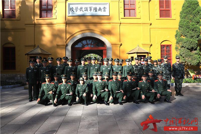 07官兵们在云南陆军讲武学校前合影留念