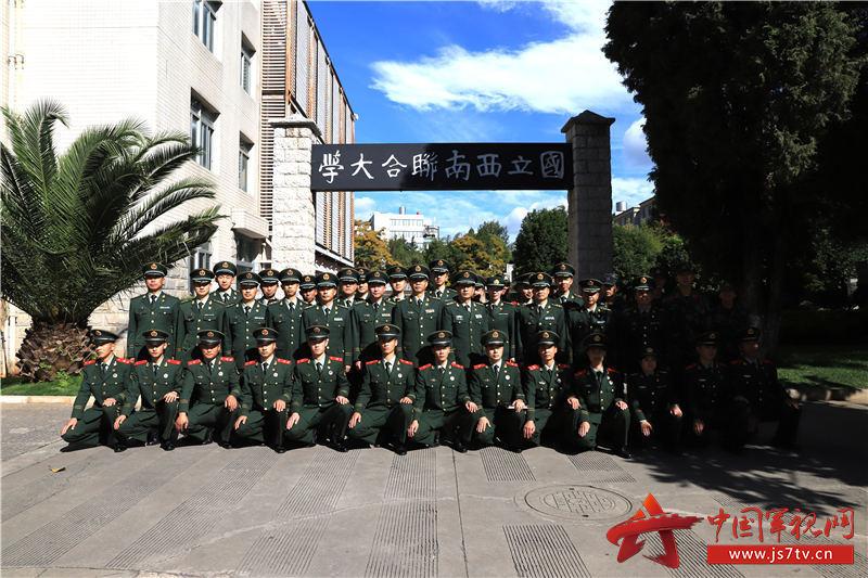 08官兵们在国立西南联合大学门匾前合影留念