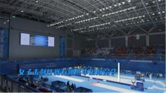 探秘军运会:女子击剑比赛有哪些中国队员?