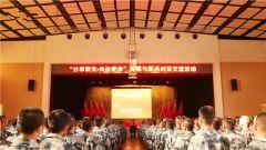 青年官兵英模代表走近新兵新学员 共话使命与荣光