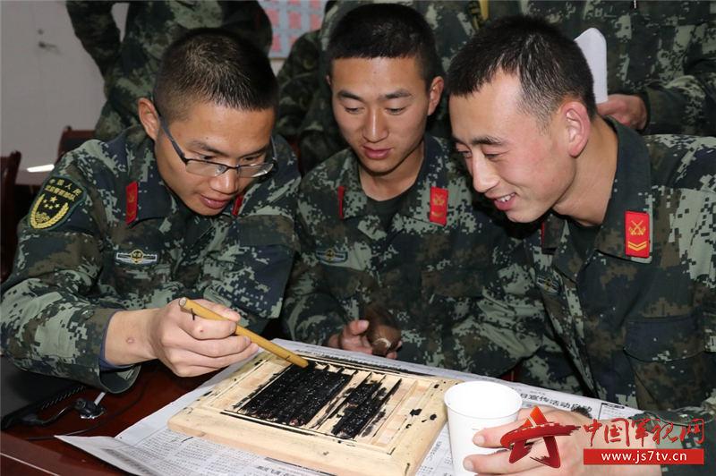 中队官兵亲身体验活字印刷