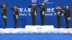 【第一军视】军运会第八比赛日精彩回顾:后程冲金中国军团势头不减