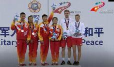 【直通军运会】中国选手包揽军运会网球混双冠亚军