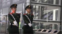 """武警部队""""祖国,我用忠诚祝福您""""系列宣传活动:大兴机场的""""新国门卫士"""""""