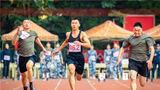 男子200米跑