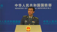 国防部:台湾方面应多做有利于两岸关系改善和发展的事